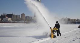 Electrical-Snow-Blower